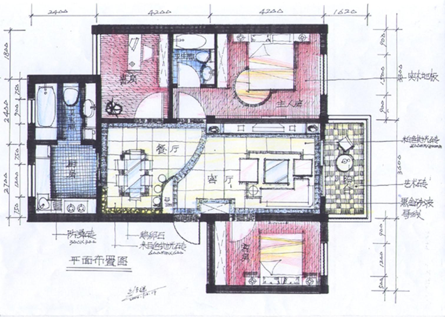 从 平面 布置到 手绘图 ,一套三居室的家 鸿扬 从 平面布置 到 手绘图