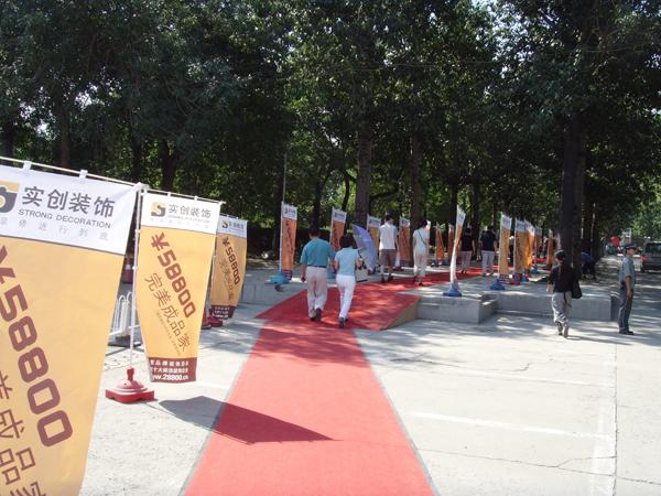 图片:彩旗红毯带您反思家装咨询-天津设计幼儿园爱劳动课后走进图片