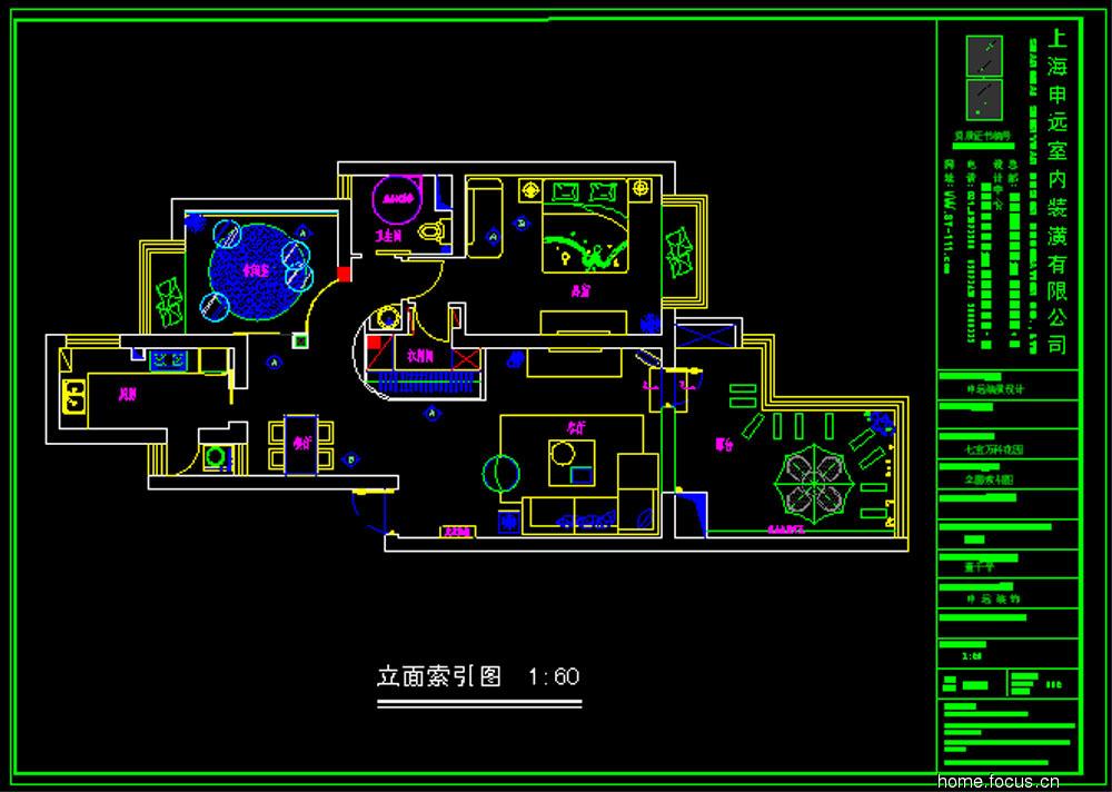 七宝万科2室2厅1卫平面图和效果图 申远空间设计工作室
