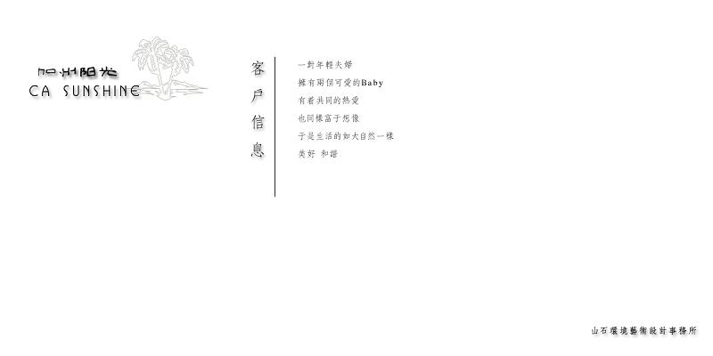 阳光:『常州图片』机械方案招聘远洋--SP-赵磊加州天地设计设计图片