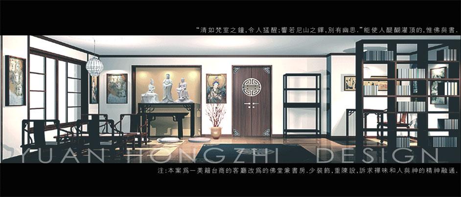 甲子:好佳益走廊图片A1设计别墅资深设计师-设计后庭院总部菜园图片