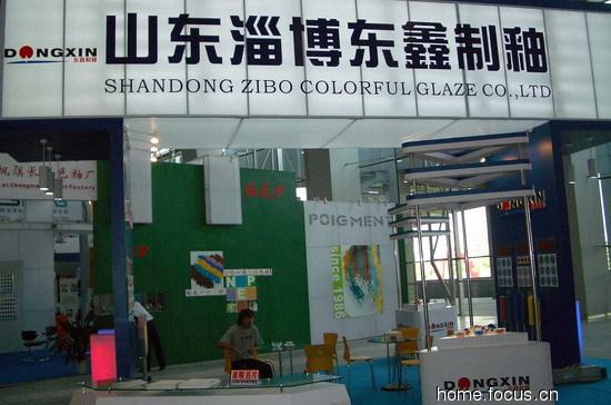 黄国兴:色釉料行业对陶瓷的发展举足轻重