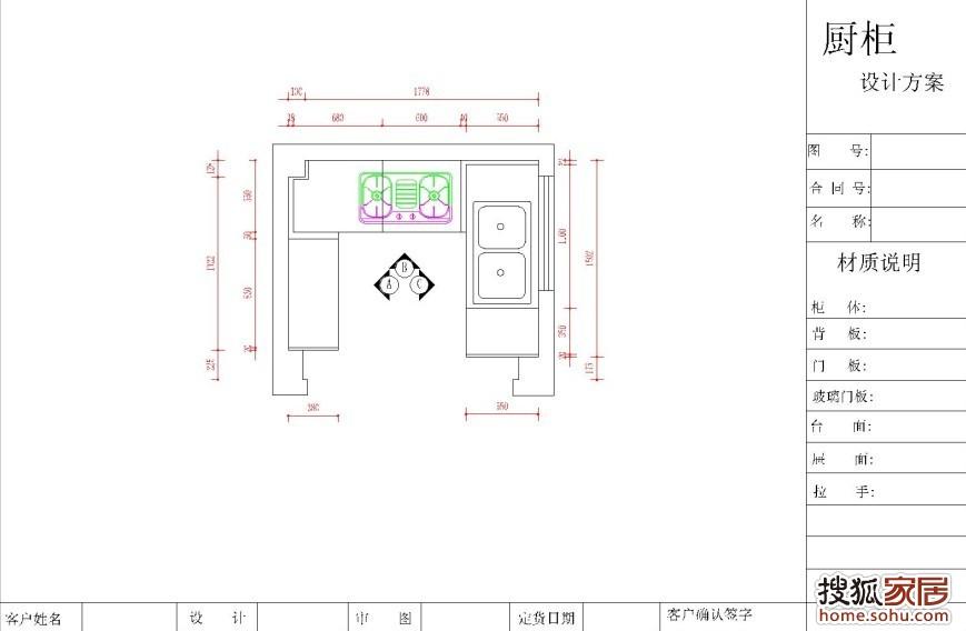 美中板受力v中板图纸之家筋和区别负板图纸啥橱柜筋图片
