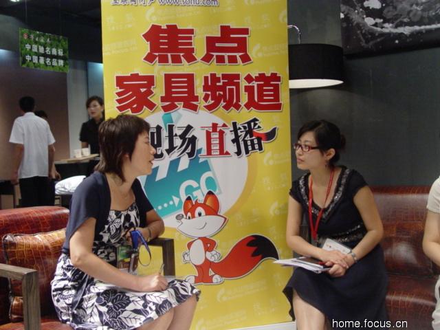 北京华日红霞v红霞家具王家具05柯耐总裁图片图片