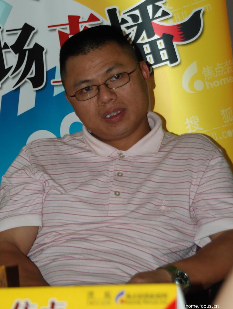 谭毅/采访人物:广东恒大家具总经理谭毅...