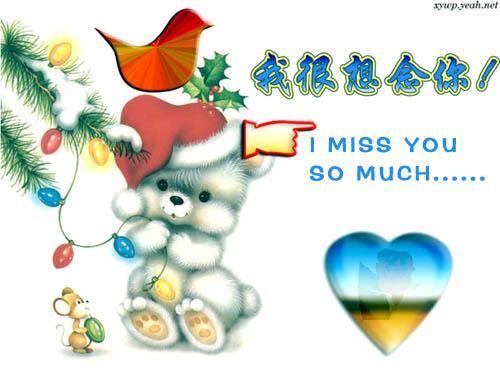 想念 - houxia-2008.popo - 微笑财富 超市